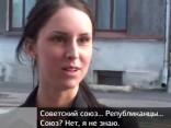 """Опрос: латвийцы не знают, как расшифровывается """"СССР"""""""