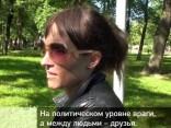 Опрос: Латвия и Россия - друзья или враги?