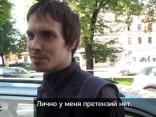 Опрос: Когда между латышами и русскими будет взаимоуважение?