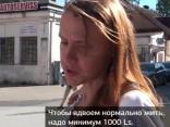 Опрос: Какой должна быть минимальная зарплата в Латвии?