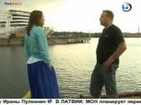 В Андреевской гавани произошло столкновение катеров