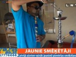 Jaunieši aizraujas ar ūdenspīpes smēķēšanu