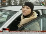 Вечер новостей 2010.02.25