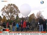Латвия запустила первый почти космический зонд