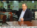 Без цензуры 2012.11.14