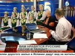 Без цензуры 2012.11.19