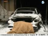 Пожарные три часа тушили BMW