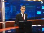 Новости в  22:00 2012.12.20