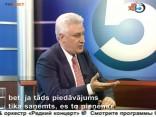 Без цензуры 2013.03.08