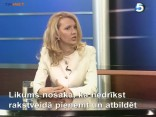 Без цензуры 2013.03.13