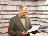 В эфир РЕН-ТВ Балтия выходит передача Андрея Мамыкина