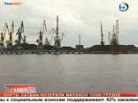 Порты Латвии потеряли миллион тонн грузов