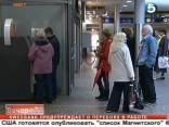 Swedbank предупреждает о перебоях в работе