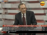 Программа А.Мамыкина Без цензуры 2013.04.19