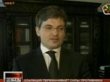 Вечер новостей 2010.03.19