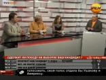 Программа А.Мамыкина Без цензуры 2013.05.30