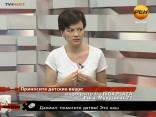 Программа А.Мамыкина Без цензуры 2013.06.04