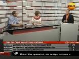 Программа А.Мамыкина Без цензуры 2013.06.07