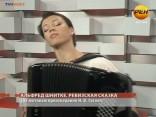 Программа А.Мамыкина Без цензуры 2013.06.21
