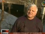Вечер новостей 2010.03.31
