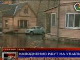 Новости в  22:00 2010.03.31