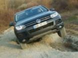 Kāds ir jaunais VW Touareg