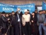Bakijevs pamet Kirgizstānu
