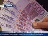 Трудноразменные 500 евро