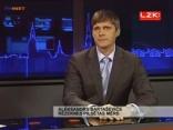 LZK viesos Aleksandrs Bartaševičs
