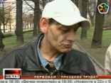 Вечер новостей 2010.05.01