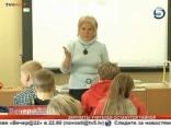 Зарплаты учителей останутся тайной