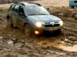 Dacia Duster - galvenais ir klīrenss