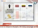 Латвия и эстония вернулись на докризисный уровень