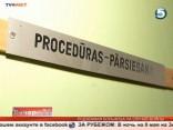 Подземная больница на случай войны