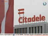 Сейм: Банк Citadele могли продаь дороже