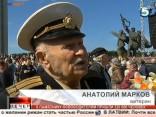 К памятнику Освободителям пришли 220 000 человек