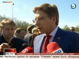 Штраф для мэра: за русскую речь со сцены 9 мая