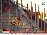 Рига готовится к саммиту Восточного партнерства