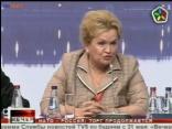 Латвия боится дружбы России и Брюсселя