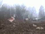 Publisko avarējušās Kačiņska lidmašīnas melno kastu ierakstus