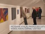 Rēzeknē atklāj pasaules latviešu mākslinieku darbu izstādi
