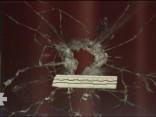 """Администрация концертного зала """"Батаклан"""" в Париже сообщила, что он закрывается на реконструкцию"""