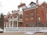 Atjaunotā Lūznavas muiža svin gada jubileju un ieskandina jauno koncertflīģeli