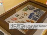 Pieci novadi Latvijā 2016.05.26