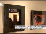 Pa atslēgas caurumu – muzeju nakts Latgales Kultūrvēstures muzejā