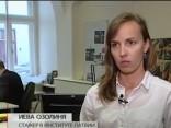 Вернутся ли в Латвию стажеры, которым государство предложило 1000 евро в месяц?