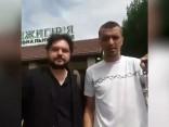 Стетюха и Роженцов на даче у Януковича