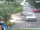 Baisi: Ķīnā tīģeris savvaļas parkā uzbrūk sievietei