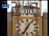 Musulmaņiem Mekā  uzstādīts unikāls pulkstenis