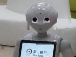 """Japānā pirmās darba gaitas uzsācis cilvēkveidīgais robots """"Peppers"""""""